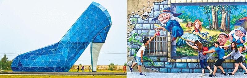 [左圖]布袋高跟鞋教堂。[右圖]布袋好美里3D彩繪村。