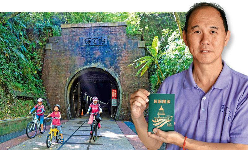 [左圖]騎自行車遊舊草嶺隧道。[右圖]東北角暨宜蘭海岸國家風景區管方正光