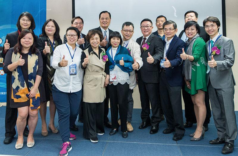 第4屆智慧旅遊高峰論壇與會人員合影