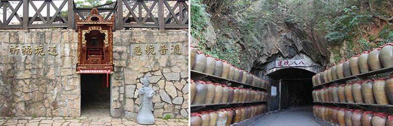 [左圖]馬祖宗教文化園區。[右圖]八八坑道