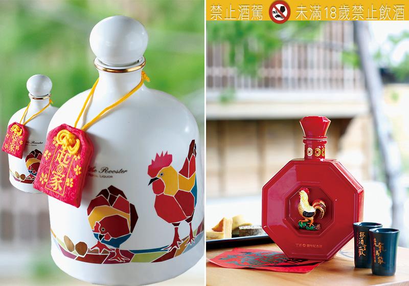 [左圖]丁酉雞年紀念酒。[右圖]新品上市 - 金雞報喜