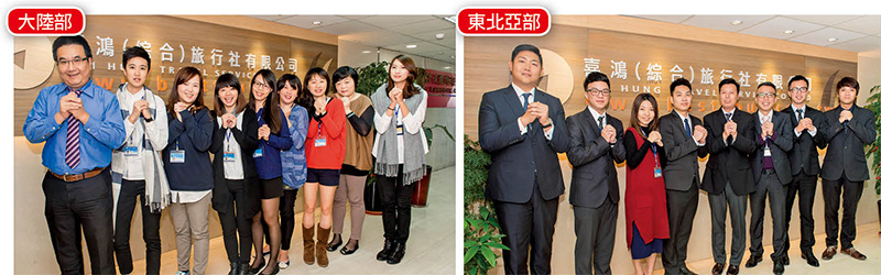 [左圖]首席總控副總經理郭佳(右2)。[右圖]副總經理李柏樟(右4)