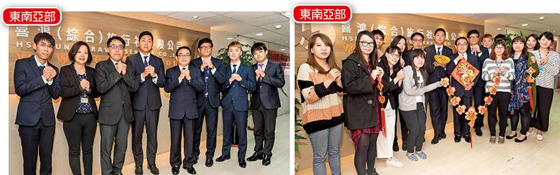 [左圖]副總經理陳志民(右4)