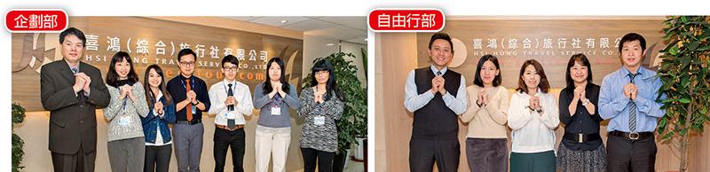 [左圖]協理戴聖祥(左1)。[右圖]協理陳東隆(左1)