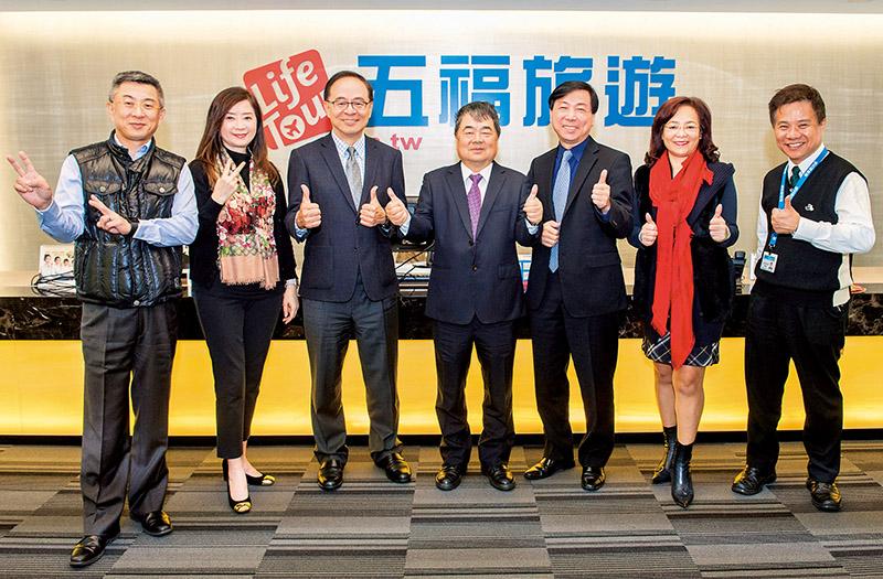 五福旅行社一級主管全力衝刺2017年市場