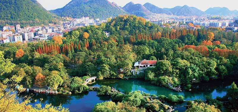 花溪溼地公園